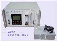 QM-201A荧光测汞仪