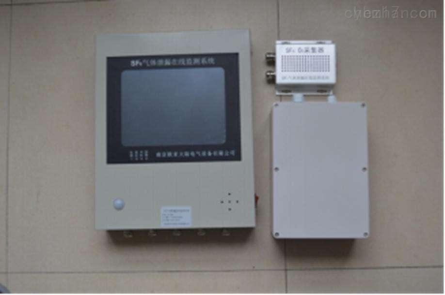 重慶市承試SF6氣體泄漏定量報警監測裝置