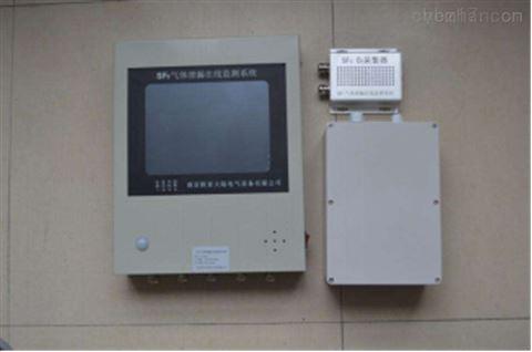 重庆市承试SF6气体泄漏定量报警监测装置