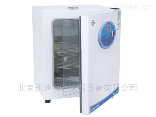 DH-凯兴德茂北京系列电热恒温培養箱