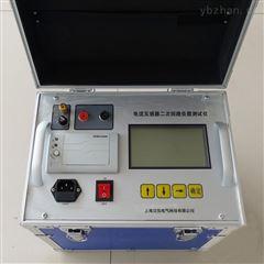HY承装一级电流互感器二次回路负载测试仪