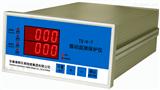 KH1300 -WY22-A20-B00-C01双通道轴承振动监测仪