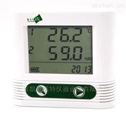 凱興德茂上海溫濕度記錄儀體積小使用簡單