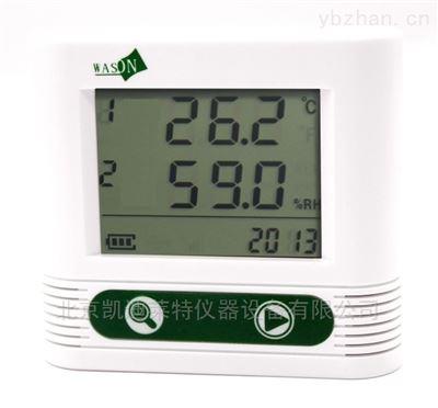 KD500-TH凯兴德茂上海温湿度记录仪体积小使用简单