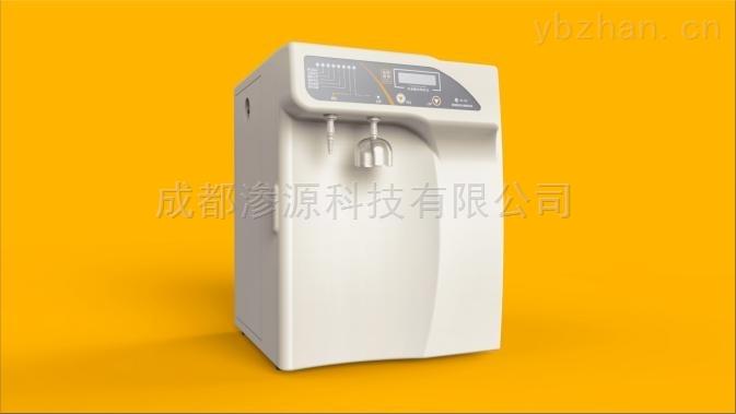 SYS-武漢實驗室常用超純水機