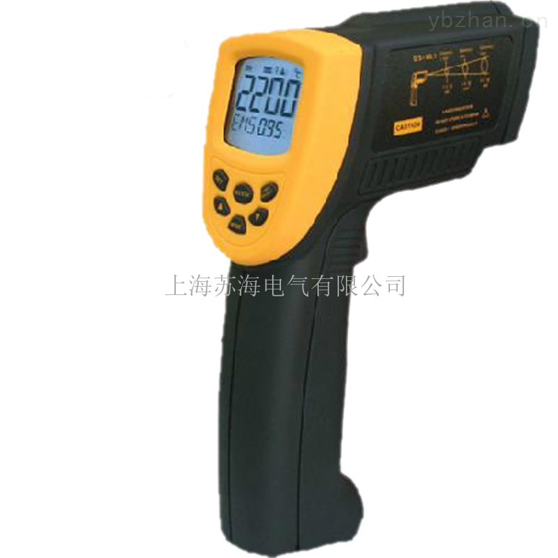 ET9922冶金专用型红外线测温仪