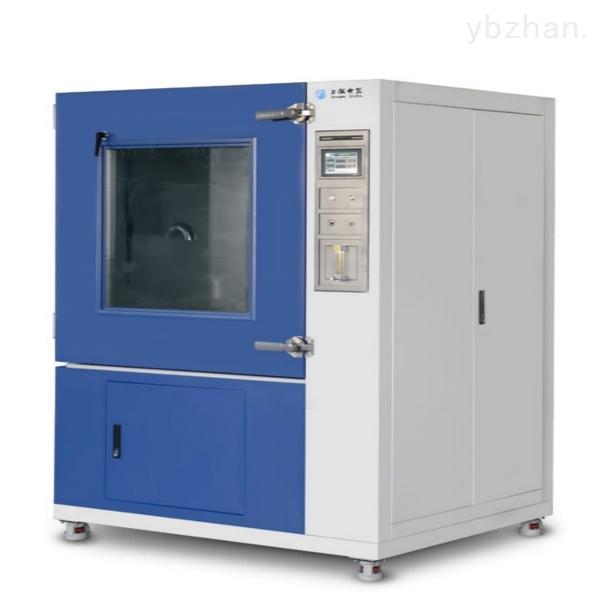 防水試驗箱應用