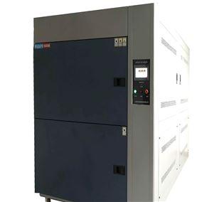 冷箱冲击实验箱两箱式生产厂家