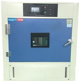 紫外耐气候试验箱设备