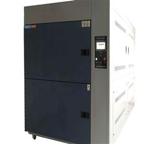 两箱式冷热冲击检测实验箱
