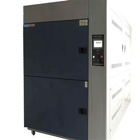 冷热冲击试验检测箱