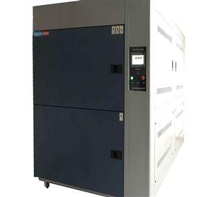 冷热冲击两箱式实验箱检测仪器