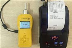 HY承修二级有毒、易燃、易爆气体检测仪