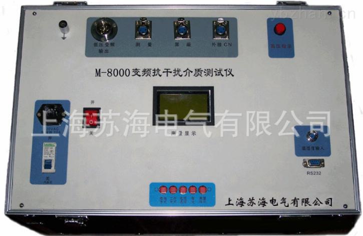变频抗干扰介损测试仪价格/M-8000I变频抗干扰介损测试仪厂家