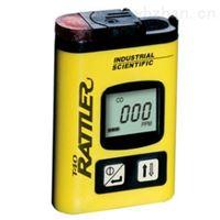 英思科T40硫化氫氣體檢測儀