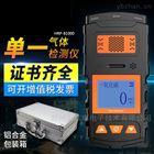 工業瓦斯報警器瓦斯氣體濃度檢測
