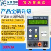 300V3A0-300V数控直流稳压电源