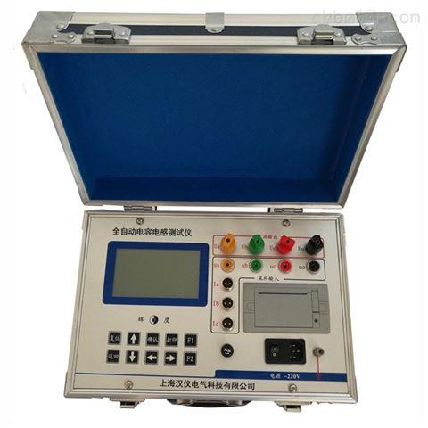 长春承装修试三相高压电容测试仪