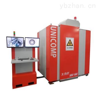铝/铁铸件X射线实时成像检测设备 UNC320
