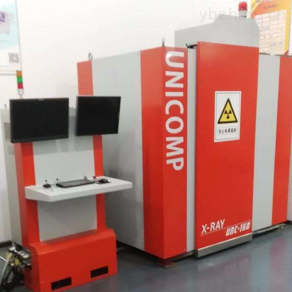 精密型鑄件X射線檢測設備UNC130