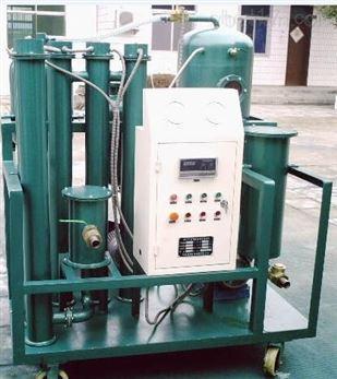 铁力市承装修试润滑油专用滤油机