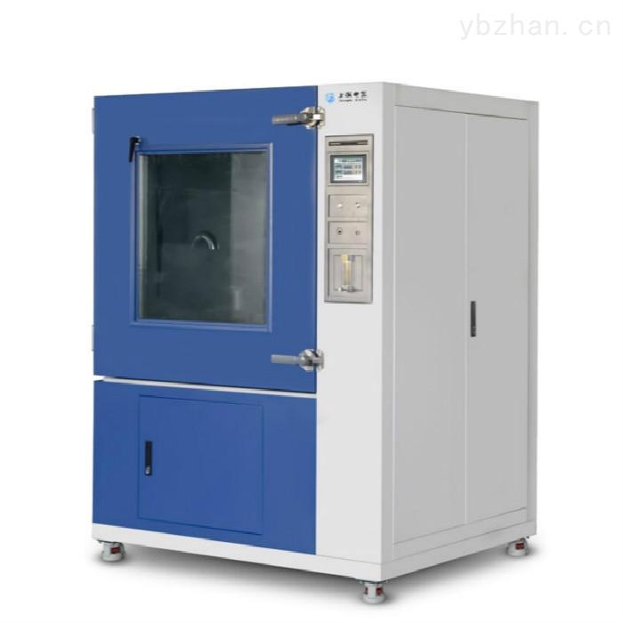 防尘耐尘试验箱上海厂家供应
