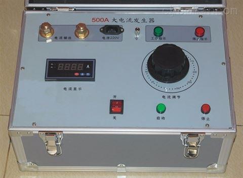白山市承装修试便携式大电流发生器