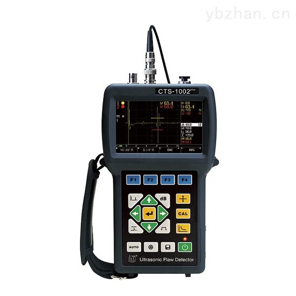 CTS-1002 型數字式超聲探傷儀