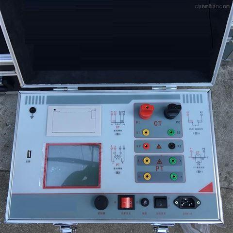 四平市承装修试互感器现场测试仪