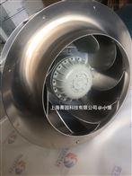 RH71M-SDK.7M.1R施乐百ziehl-abegg离心风机