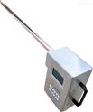 LB-7025A型便攜式油煙檢測儀
