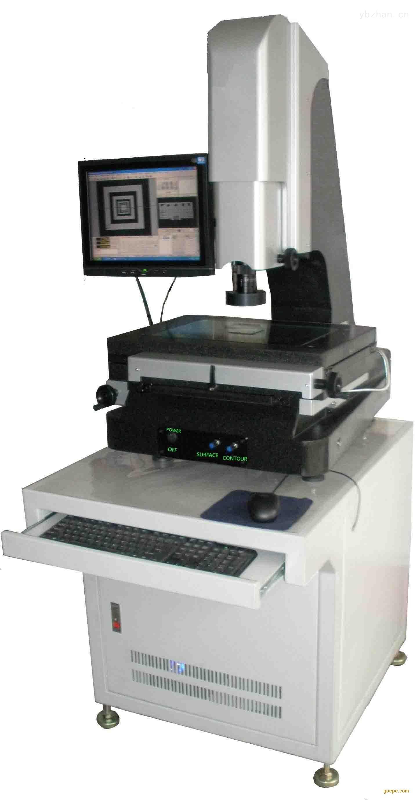 专业光学测量仪厂家