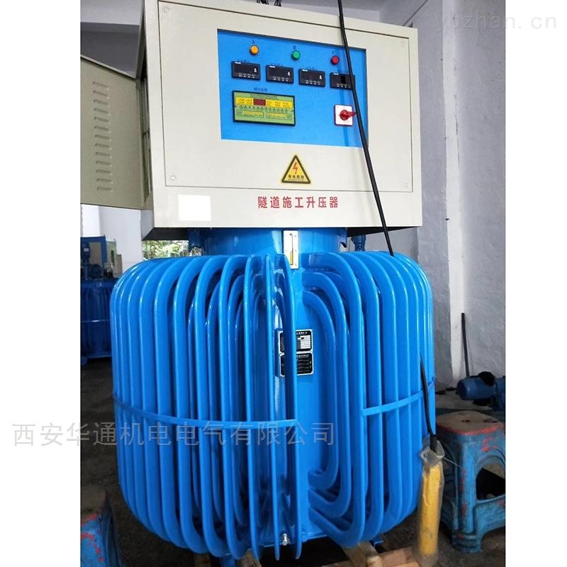 2000kva大功率穩壓器 隧道工礦電壓升壓器