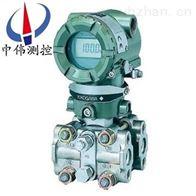 ZWA430A高精度压力变送器
