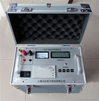 山东省承试电力设备感性负载直流电阻测试仪
