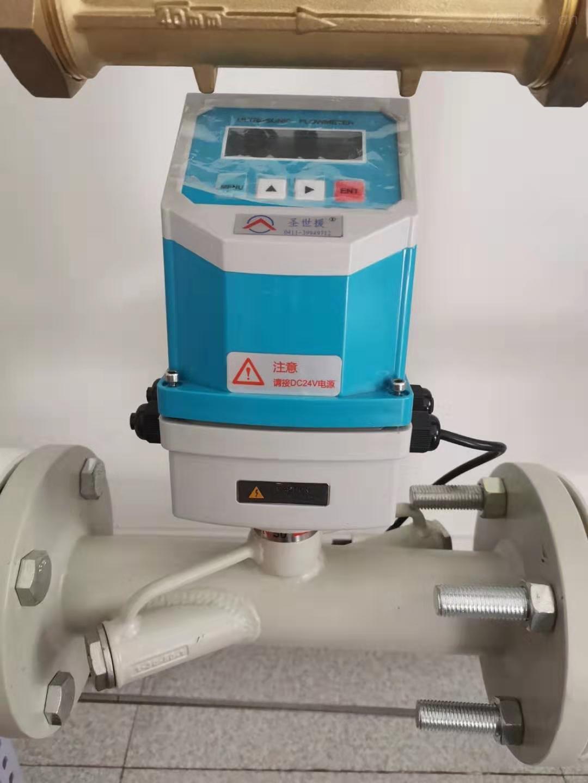 一体式管道流量计、大口径DN15-6000流量表