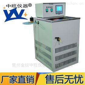 ZWTHD-0506低温制冷水槽