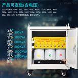 SG-8000KVA三相干式隔离变压器厂家