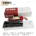 日本UNITTA音波式皮带张力计U-508厂家直销