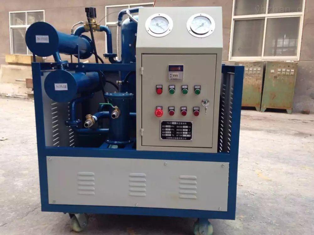 专业生产真空滤油机