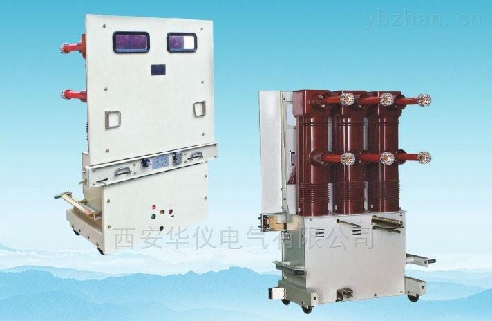 重慶市ZN85手車式戶內交流高壓斷路器現貨