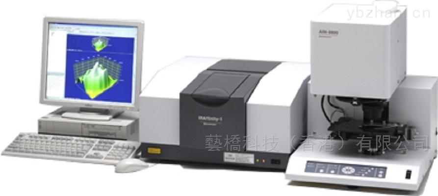 AIM-8800-島津傅立葉變換紅外光譜儀紅外顯微鏡