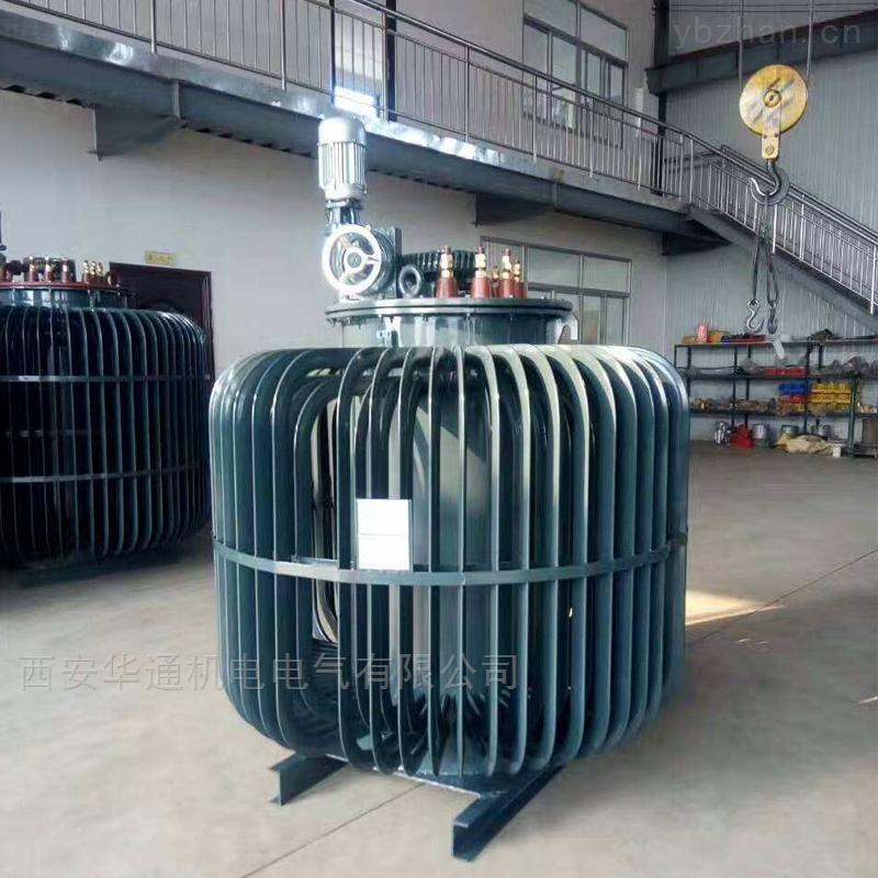 葫芦岛380v感应油式调压器tsja-500kva