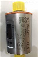SM2000易福门电磁流量计简要说明SM2000