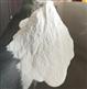 山东煤炭抑尘剂供应商
