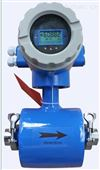 卫生型电磁流量计JFXDC厂家