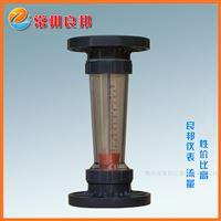 插管式塑料管浮子流量计厂家供应