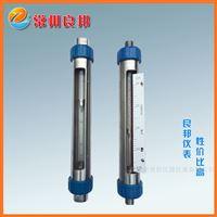 不锈钢玻璃转子流量计生产商定制 引进型耐高压质量好防腐能力强 KROHNE技术