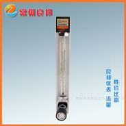 液體LZB玻璃轉子流量計訂做廠家 規格齊全