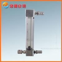 LZB-6WB玻璃转子流量计厂家直销